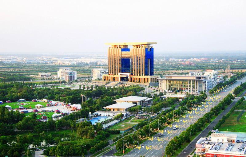 Trung tâm đô thị tỉnh Bình Dương